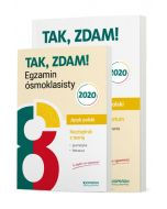 okladka egzamin osmoklasisty pakiet 2020 do jezyka polskiego