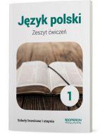 okładka zeszyt cwiczen jezyk polski szkoly branzowe 1 stopnia