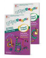 Komplet 2 zeszytów ćwiczeń ORTOGRAFFITI. Od dysgrafii do kaligrafii. Klasa IV-VI szkoła podstawowa