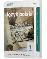 okladka podrecznika jezyk polski szkola ponadpodstawowa 1 klasa zakres podstawowy i rozszerzony